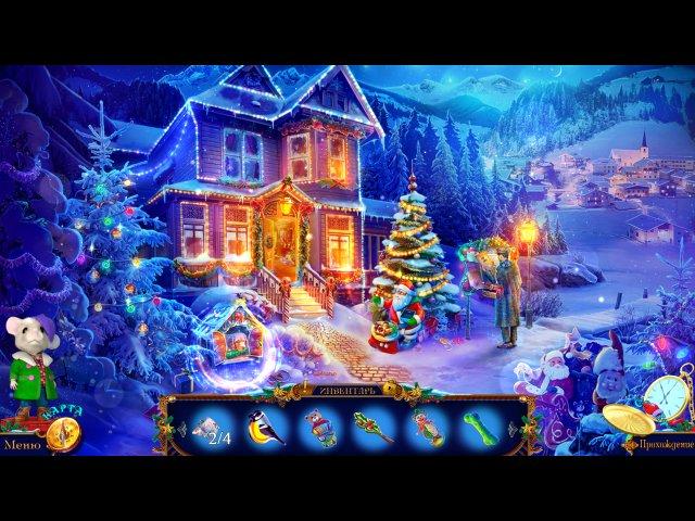 Рождественские истории. Зачарованный экспресс. Коллекционное издание скриншот 3