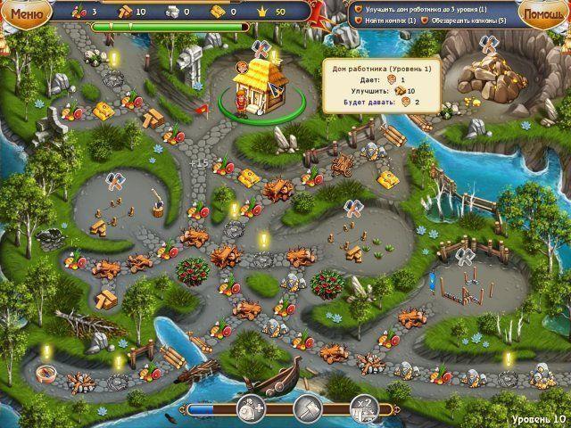 Сказочное королевство 2 скриншот 3