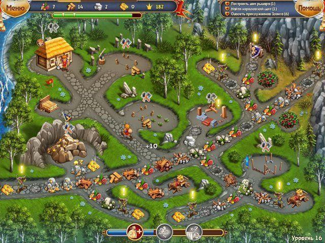 Сказочное королевство 2 скриншот 6