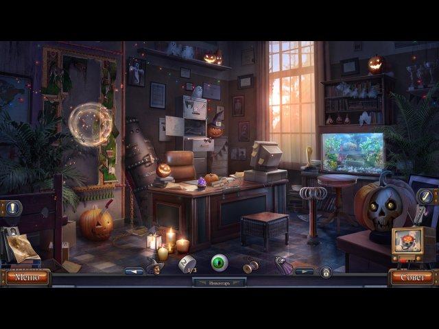 Хеллоуинские истории. Фильм ужасов. Коллекционное издание скриншот 4