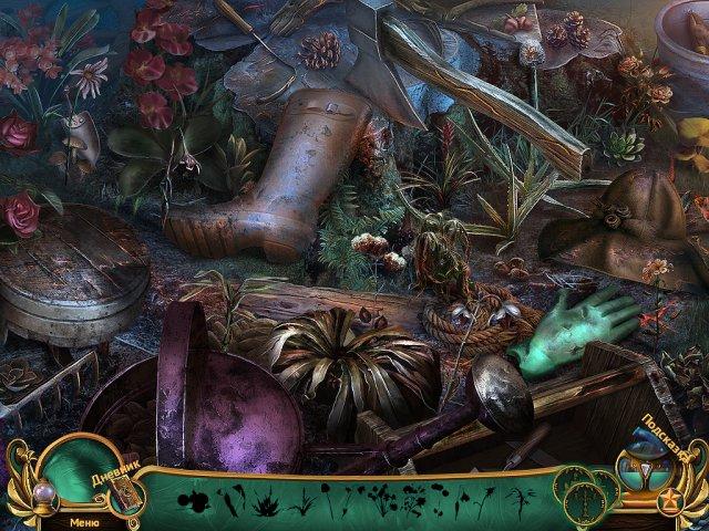 Королевский квест 5. Симфония смерти скриншот 2