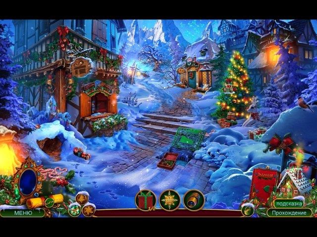 Дух Рождества. Сказки братьев Гримм. Коллекционное издание скриншот 3