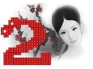 Подробнее об игре Загадки Азии 2