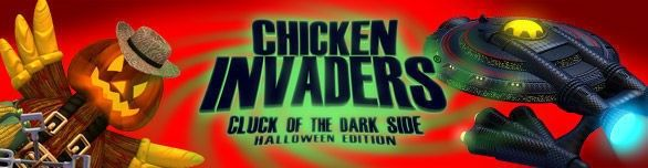 Вторжение кур 5. Темный клюв. Halloween Edition
