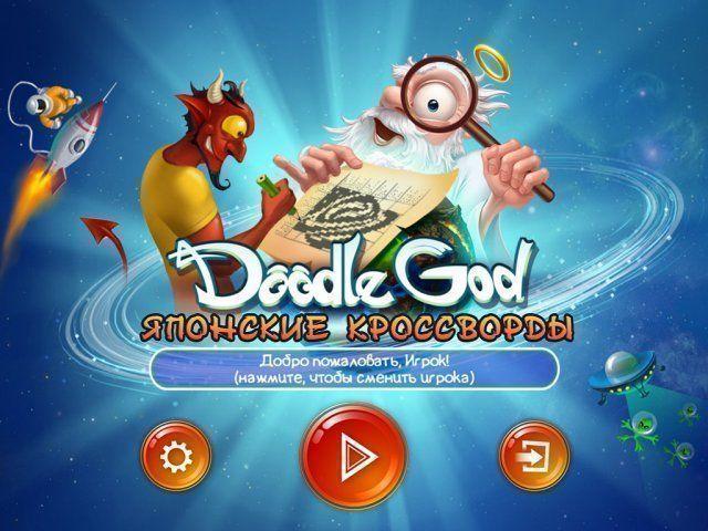 Doodle God: Японские кроссворды