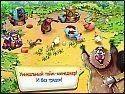 Бесплатная игра Веселая ферма. Новые приключения скриншот 1