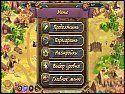 Бесплатная игра Королевская защита. Невидимая угроза скриншот 2