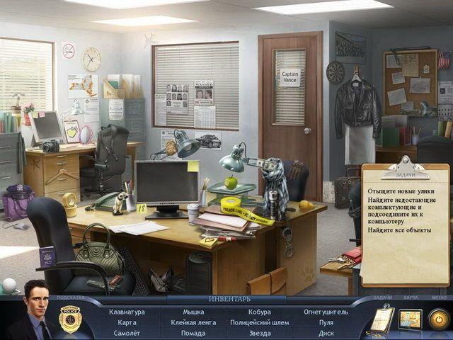 Департамент особых расследований