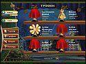 Бесплатная игра Призрачный маджонг скриншот 7