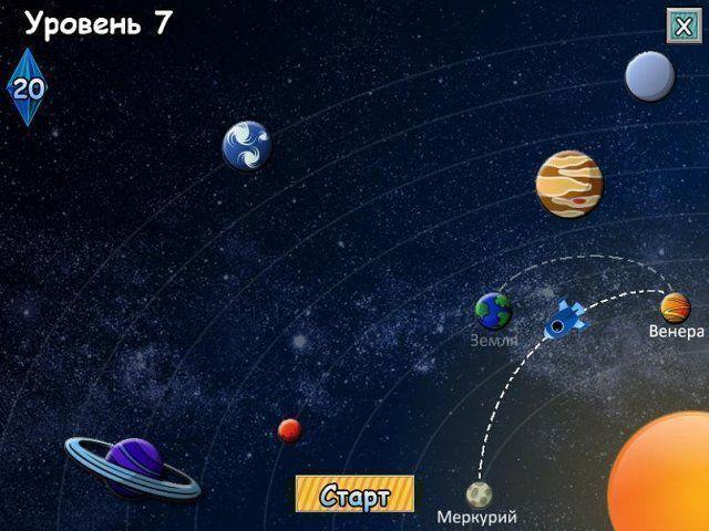 Тайны планет