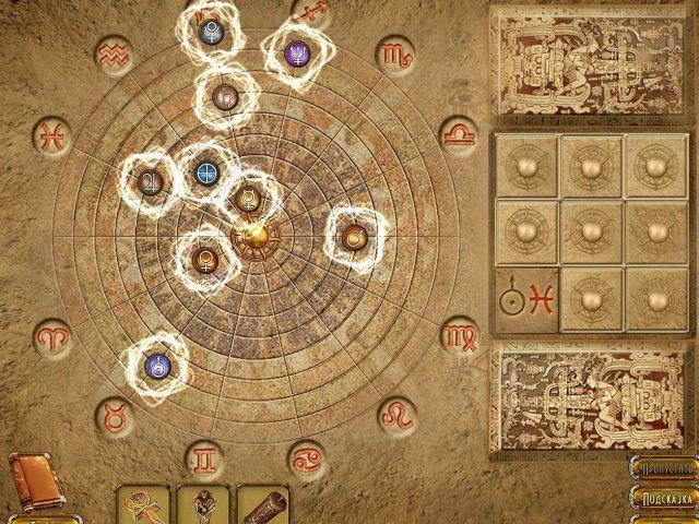 Храм жизни. Легенда четырех элементов