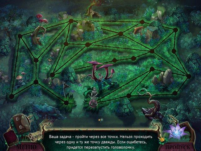 Сказки на ночь. Сердце леса