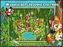 Бесплатная игра Лес чудес скриншот 1